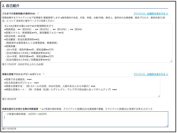 スクリーンショット 2019-08-13 0.55.06