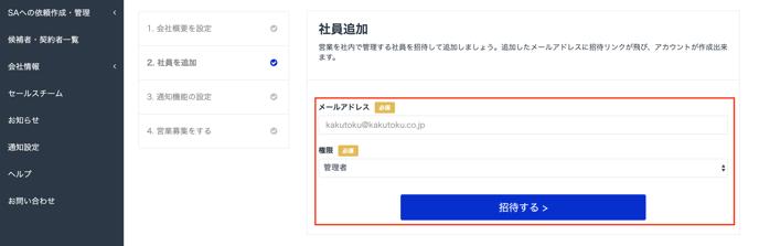 スクリーンショット 2019-08-23 0.45.49