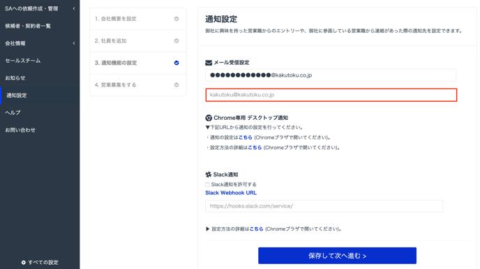 スクリーンショット 2019-08-23 0.47.19