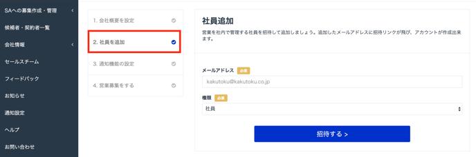 スクリーンショット 2020-01-30 12.03.25